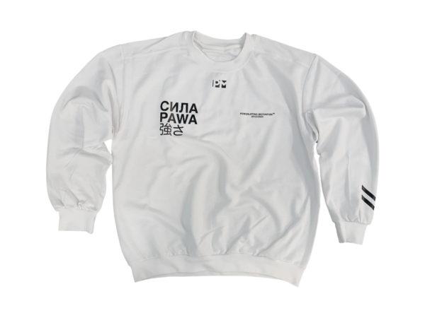 white-long-sleeve-2019-PM-GQ-pawa-сила-front
