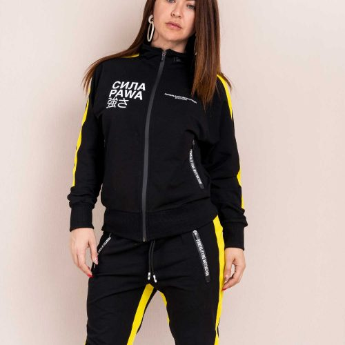 black yellow track suit