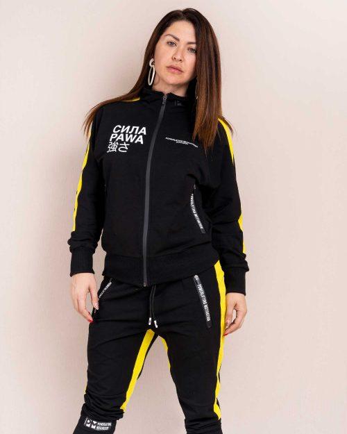 black yellow track suit