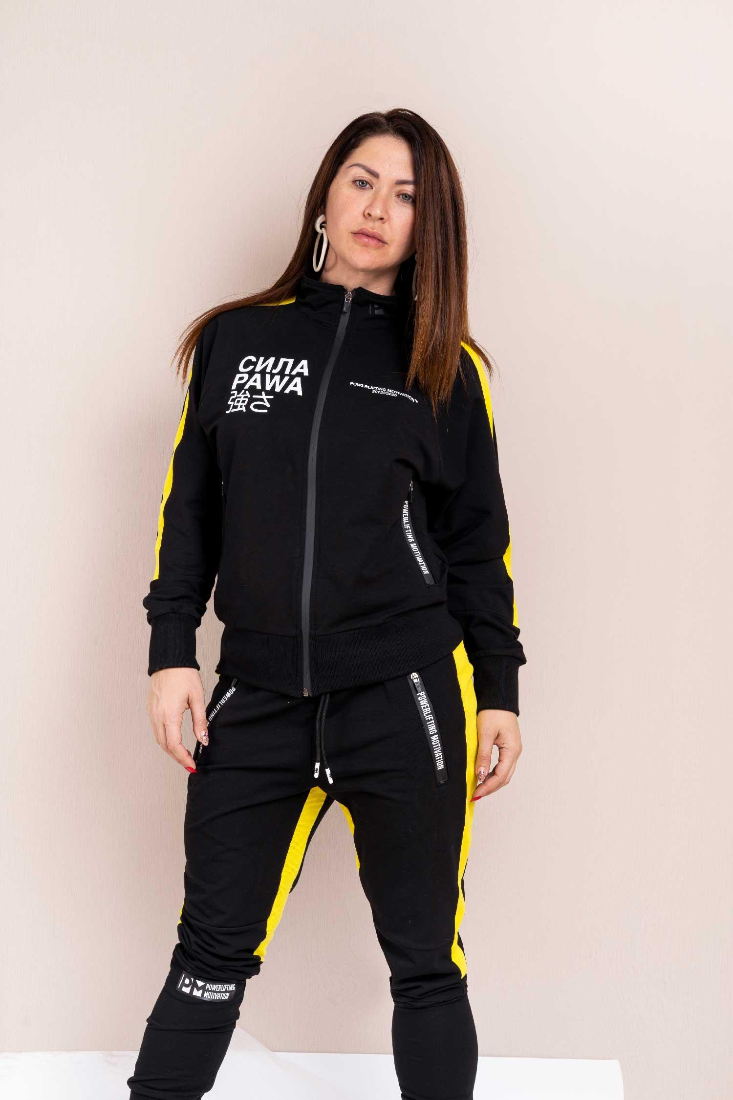 pm-black-yellow-full-body-jana
