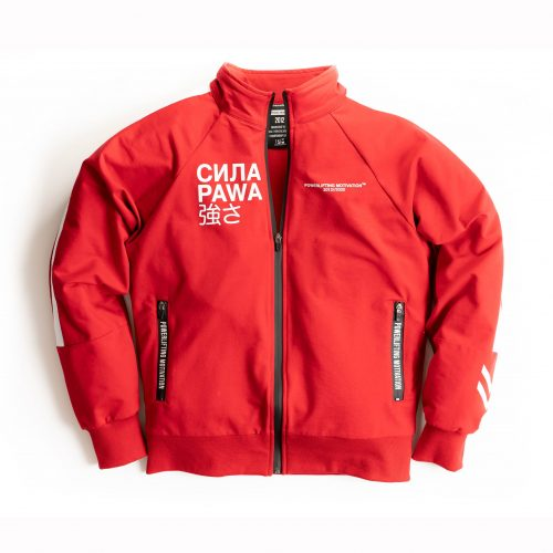 pawa red pm jacket 2020