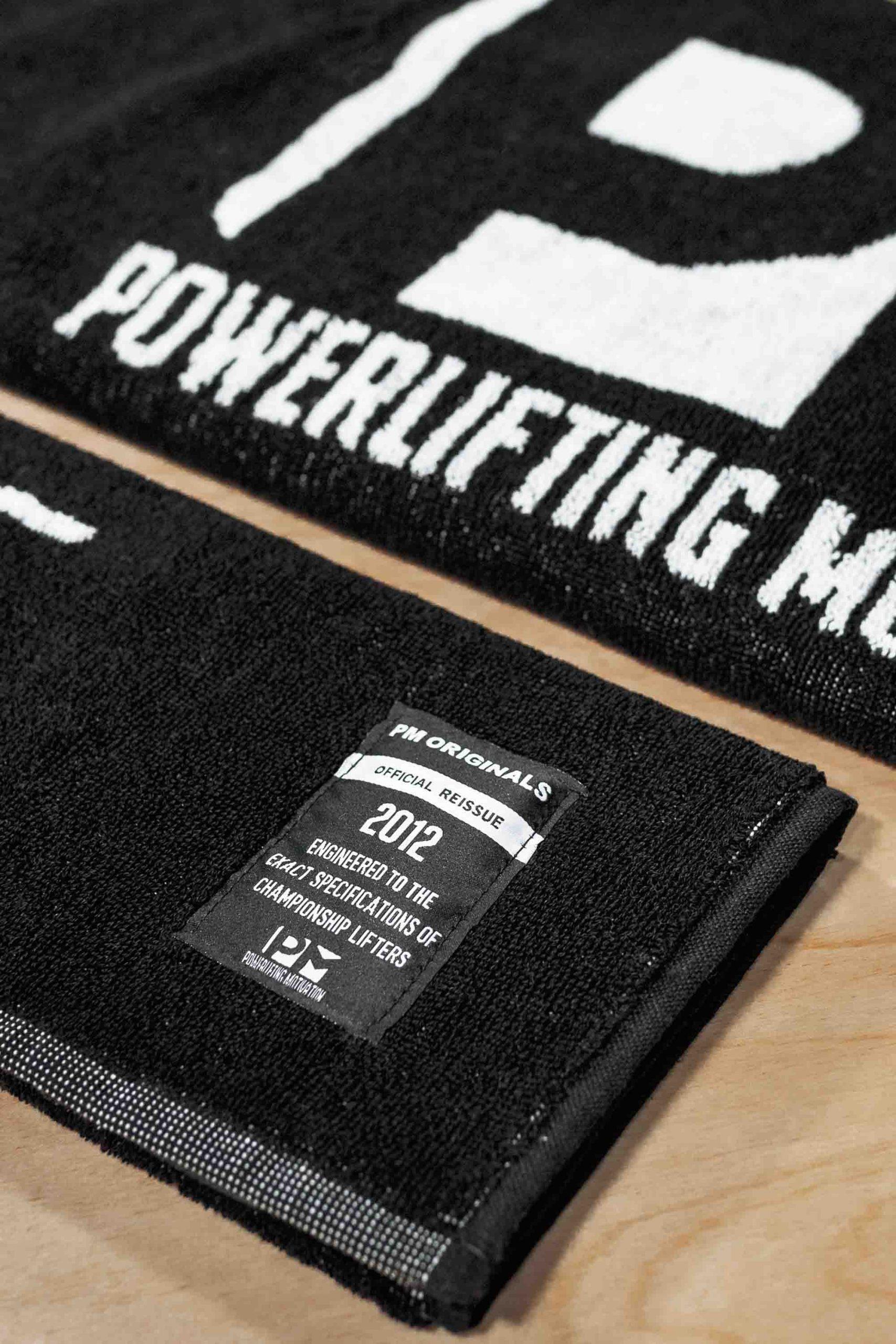 pm towel 2