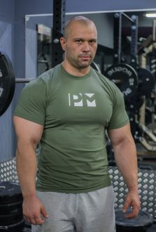 PM classic tshirt hunter green